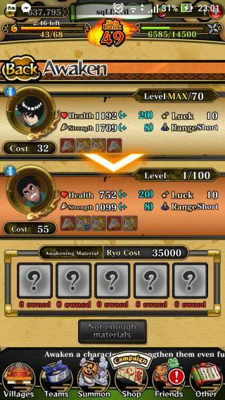 Rock Lee (The Eight Gates) | Naruto Blazing - GameA